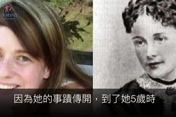 她記得自己「前十世的人生」,提出「科學家都不得不信」的神秘關鍵證據!