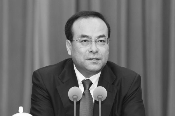 孙政才是中共十八大后首个落马的在任政治局委员