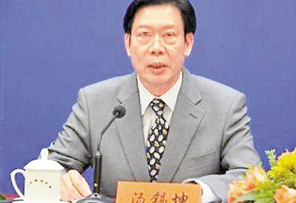 潮州王汤锡坤一审开庭 涉案金额过亿