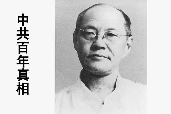 中共治下学者的悲惨命运(五)陆志韦与燕京大学