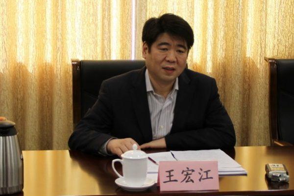 """黄兴国""""大管家""""王宏江被免行政职务"""