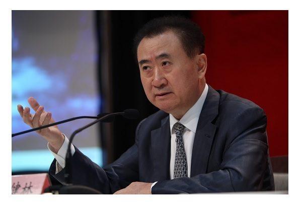 万达王健林15亿贵州扶贫