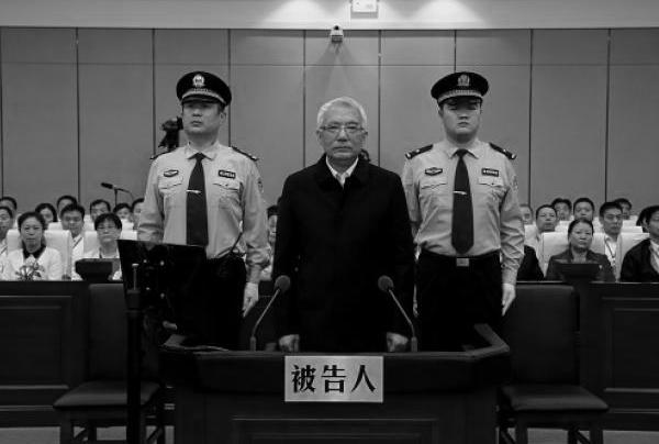 前中共辽宁省委书记王珉一审开庭