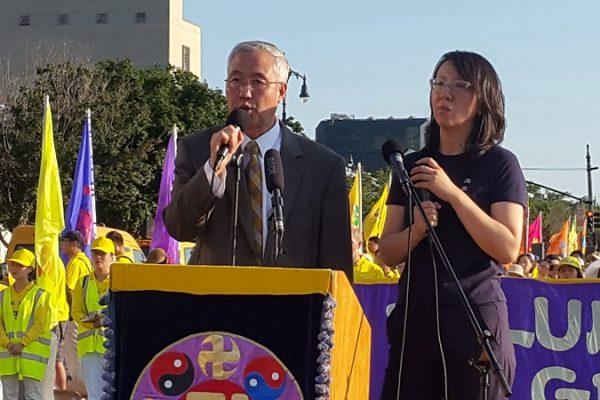 追查迫害法轮功国际组织负责人王志远在集会上发言。(摄影:金宇/SOH)