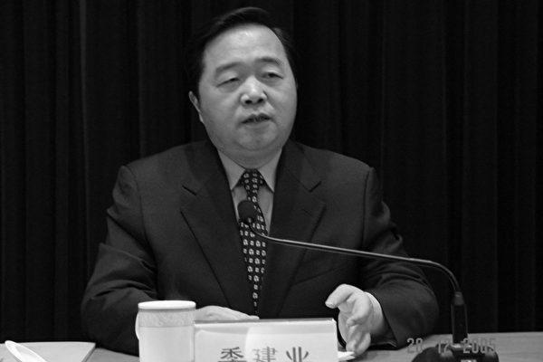 """江泽民""""扬州大管家""""季建业。(网络图片)"""