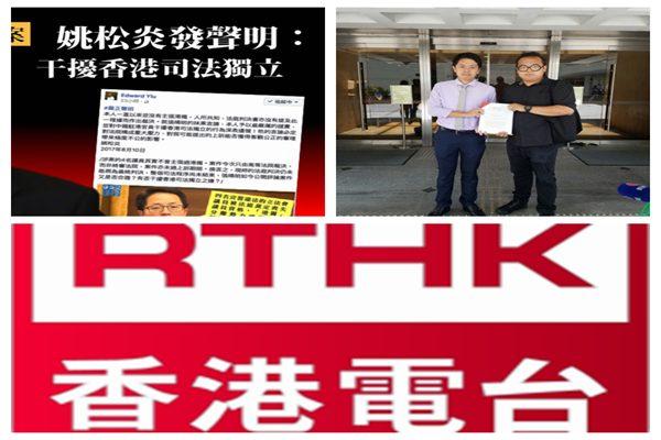 香港一周新闻回顾第27集(2017年8月9日-8月15日)