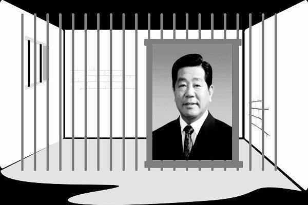 黄如论孙政才被查 风声紧 传贾庆林上交北京豪宅