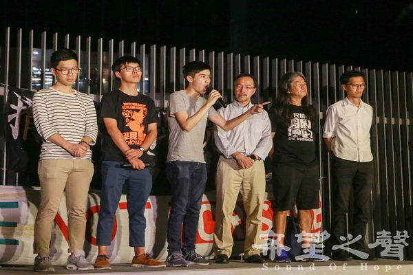 13人反东北发展坐监千人集会声援 黄之锋预告今入狱