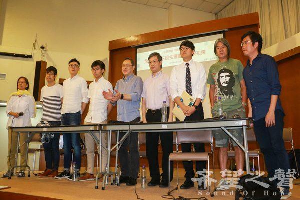 伞运后 不同政治光谱学生领袖首次一同出席论坛 各方吁放下分歧