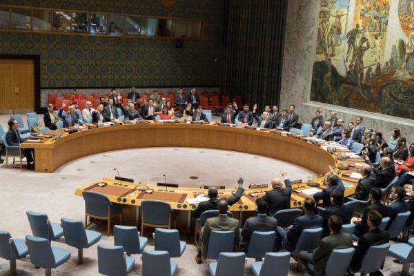 联合国安理会全票通过对朝鲜最新制裁决议 (图源:AP)