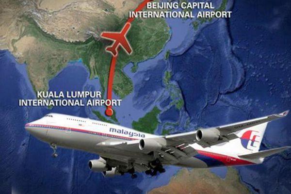 马航MH370失联已三年多,有美国公司愿接手搜寻。(网络图片)