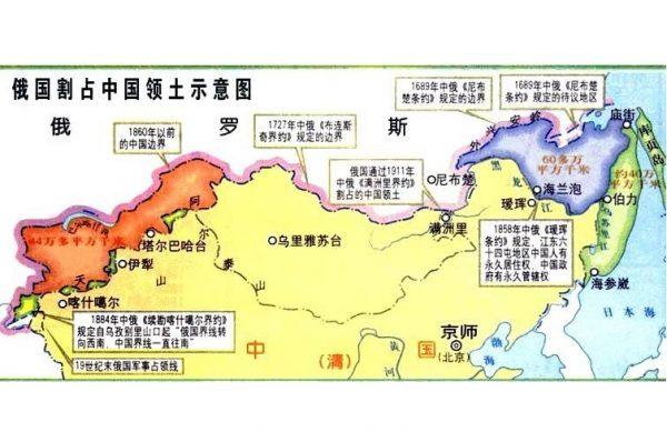 江泽民出卖给俄罗斯的国土(网络图片)