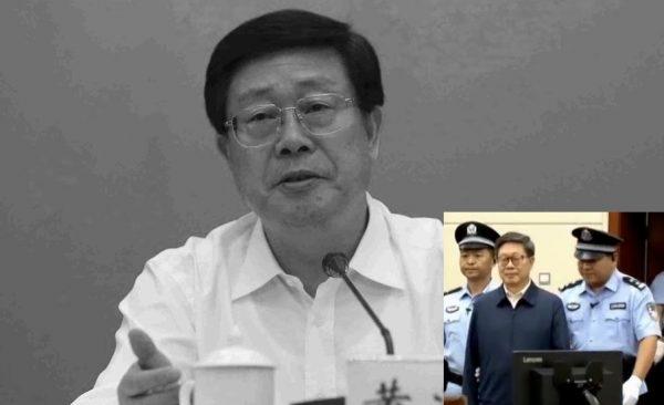 前中共天津代理市委书记、市长黄兴国受贿案一审开庭