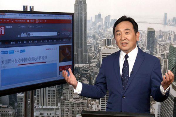 【今日点击】美对华施压要求更严厉制裁朝鲜截图
