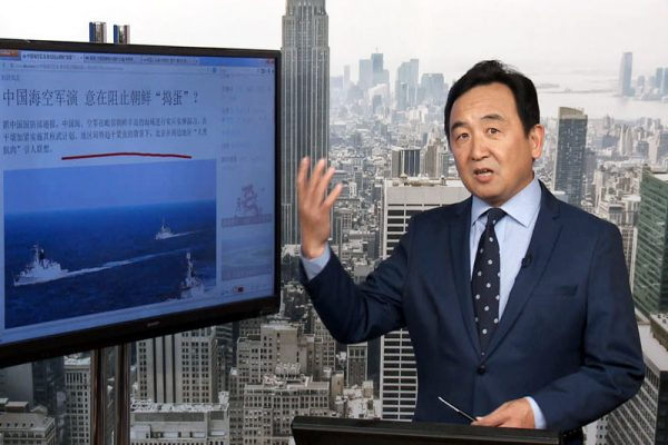 【今日点击】中共黄海军演 真正假想敌是朝鲜 截图