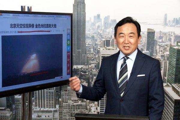 【今日点击】北京天现异象 北戴河酝酿〝强震〞? 截图