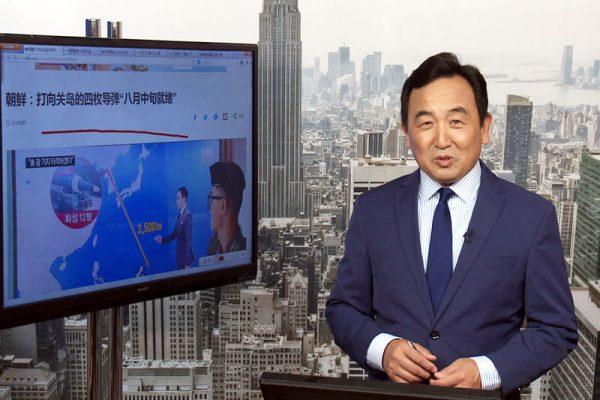 【今日点击 】朝鲜:打向关岛的四枚导弹〝八月中旬就绪〞 截图