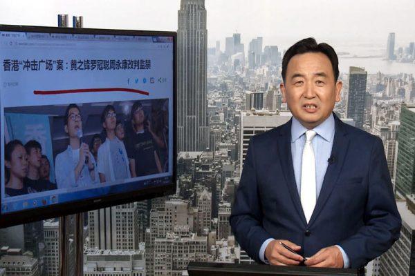 【今日点击 】江系新闻主管 原中新社长刘北宪落马