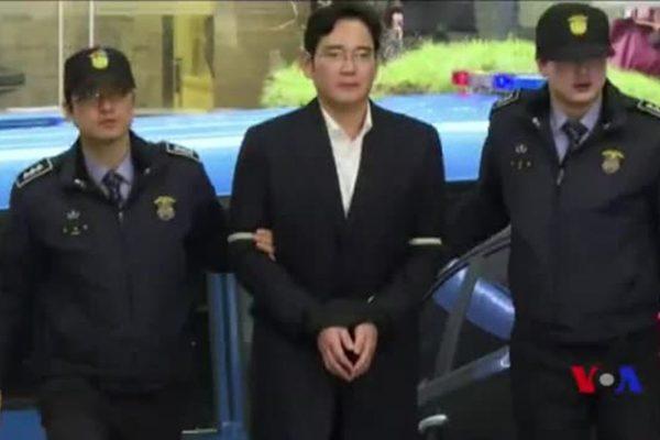 三星电子李在镕行贿案25日宣判 判决是关注焦点