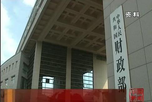 两司长争潜美女下属 中共财政部桃色丑闻火爆