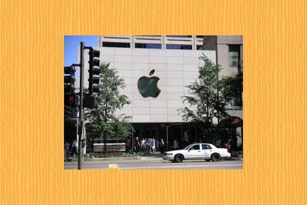 苹果公司(图片来源:pixabay)
