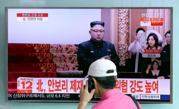 韩国电视节目中的朝鲜最高领袖金正恩(AP)