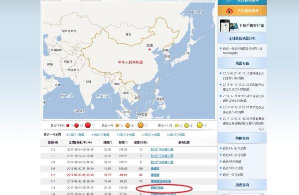 朝鲜地震不是核试验?中、美、韩专家这样说