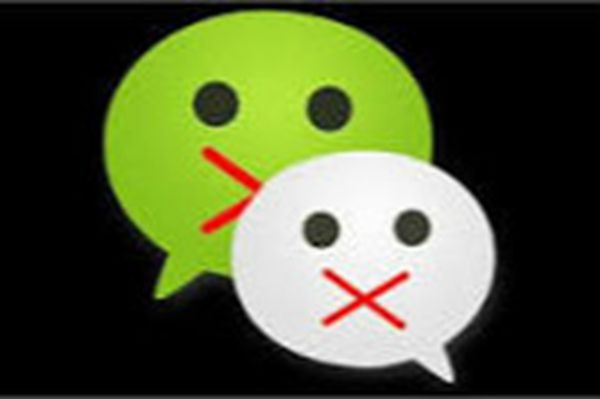 中共难以控制微信言论欲取消微信群
