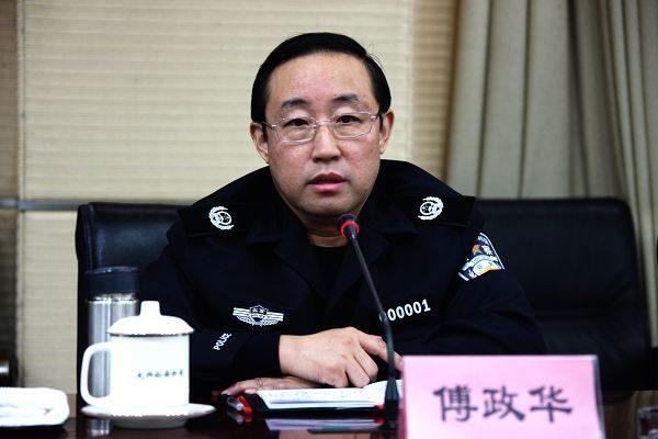 公安部副部长傅政华或入人权恶棍榜不能入境美国(网络图片)