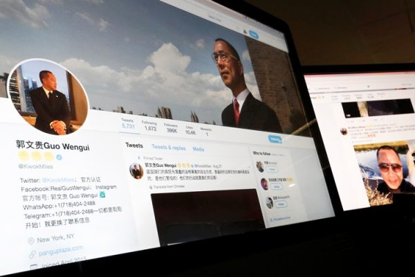 马蕊向郭文贵提出7项民事指控(图源:AP)