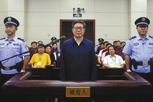 """原天津""""第一把手""""黄兴国被判12年 当年大爆炸案或涉恐袭习近平"""