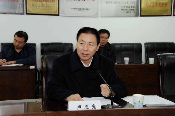 """前中共司法部政治部主任卢恩光被称""""五假副部"""""""