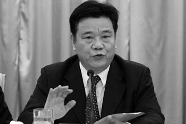 前中共深圳市委常委、副市长吕锐锋因涉嫌受贿被立案侦查