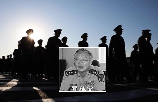 观点指,中共十九大代表落选者中,江泽民大秘贾廷安出局最具意义。(网络图片)