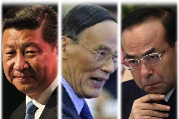 """孙政才再""""露面"""" 中共最高检发布最新消息"""