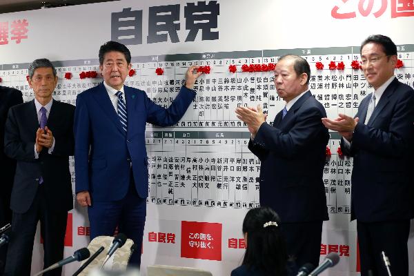 安倍大选获大胜 将推修和平宪法