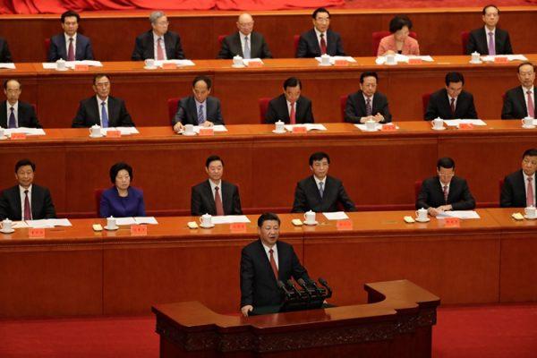 中共十九大将确立下届政治局委员组成(AP)