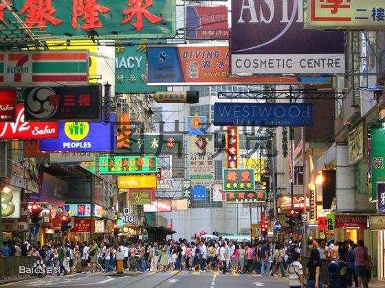 近年来香港局势日趋恶化 (网络图片)