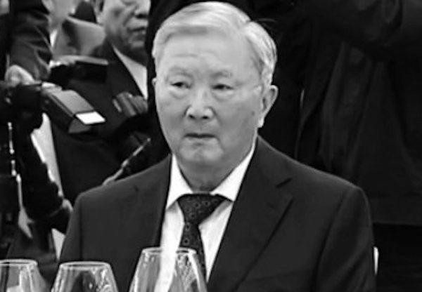 江泽民亲信罗干缺席中共十九大开幕式