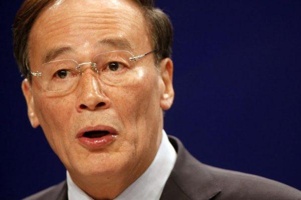 王岐山十九大在湖南省代表团讲话受关注
