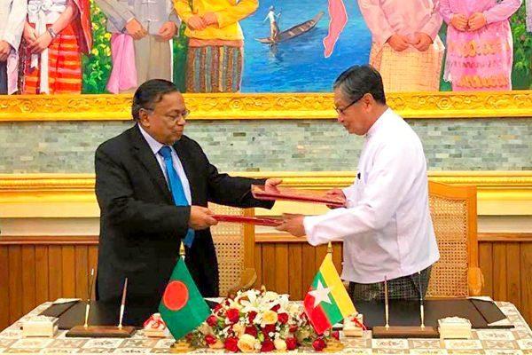 孟缅签署备忘录 60天内遣返罗兴亚难民