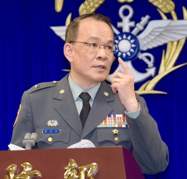 《台湾一览》国造军舰案弊端 蔡英文总统发全国讲话