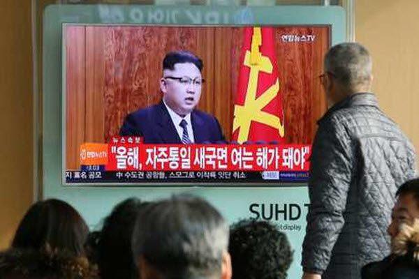 韩国电视里正在播放金正恩的讲话 AP