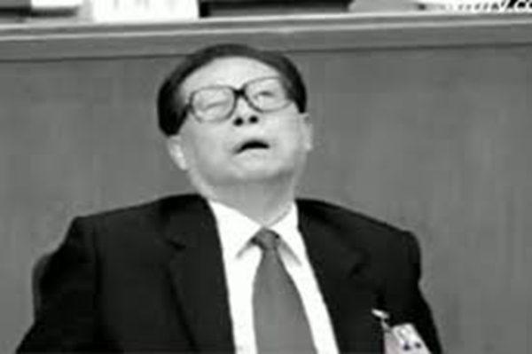 江泽民贪腐地堡够悬 上海核心四大员均是浙江人