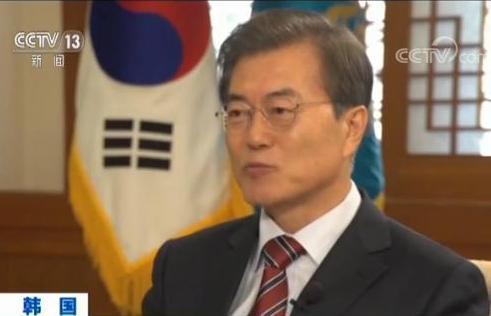 央视专访韩国总统 节目播出时 这三处亮点不见了