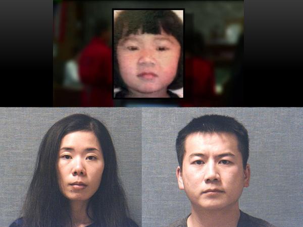 俄亥俄华裔夫妇杀女案背后的假新闻