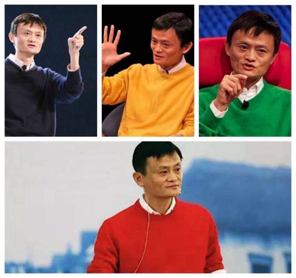 马云同一款的毛衣(网络图片)