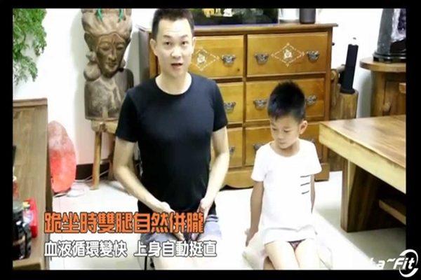 跪坐时双腿并拢 上身挺直 (图片:youtube视频截图)