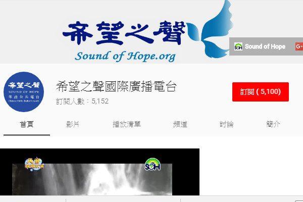 YouTube视频(图片来源:网页截图webpage Screenshot)