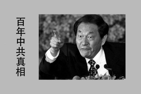 """朱镕基发言3分钟被打成""""右派""""20年"""